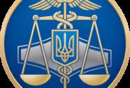 Фискальная служба Полтава