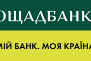 Ощадбанк логотип