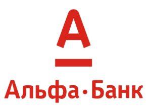 Альфа Банк в Полтаве