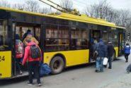 Полтавский троллейбус