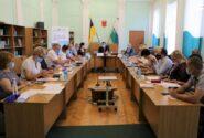 Полтава, горсовет, стратегия экономического развития города