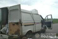 Ограбление, инкассаторы,похищены деньги