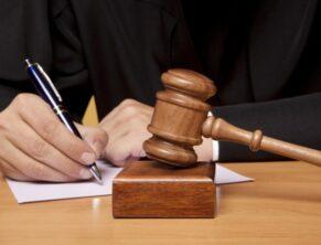 Полтава, суд